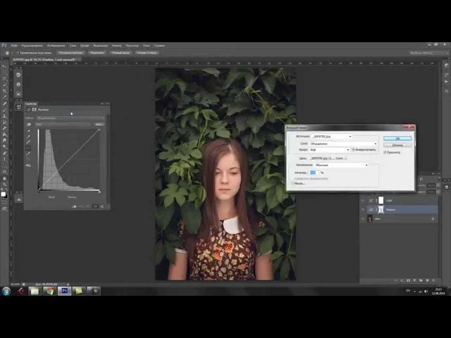 Урок усиление контраста и объёма в Photoshop