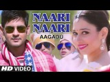 OFFICIAL Naari Naari Video Song || Aagadu || Super Star Mahesh Babu, Tamannaah