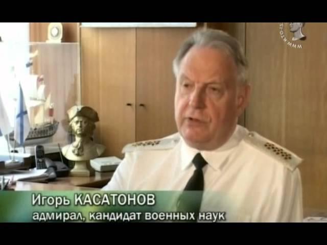 Николай Кузнецов. Дважды адмирал Советского Союза