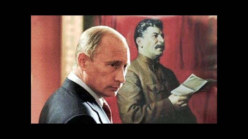 Сталин Путин и Божий промысел - Академик Владимир Зазнобин 7522-2014-2000
