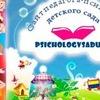 База знаний детского психолога