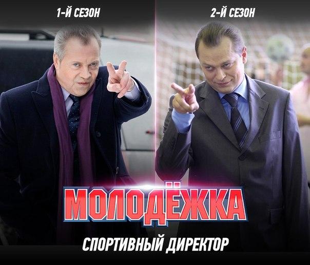 молодежка 2 сезон 5 серия смотреть онлайн 20 11 2014