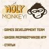 HolyMonkey   Unity 3D, C#, GameDev