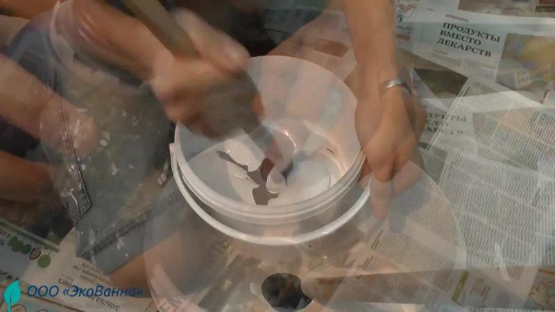 Реставрация ванны наливным акрилом Экованна (Люкс 2015)