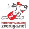 Зоомагазины Zveruga.net Краснодар