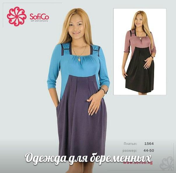 Как сшить своими руками платье для беременных 41