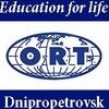 ОРТ (IT образование в Днепропетровске)