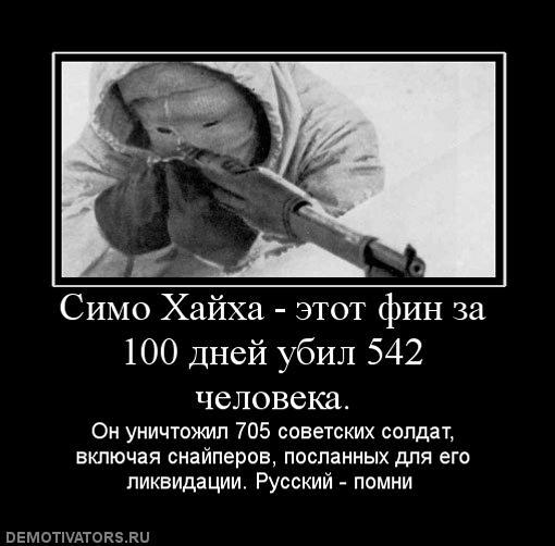 Крымские татары хотят создать собственный батальон - Цензор.НЕТ 4620