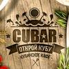 CUBAR - кубинское кафе в Санкт-Петербурге