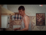 Ограбление по-женски серия 1 2014 г Украина