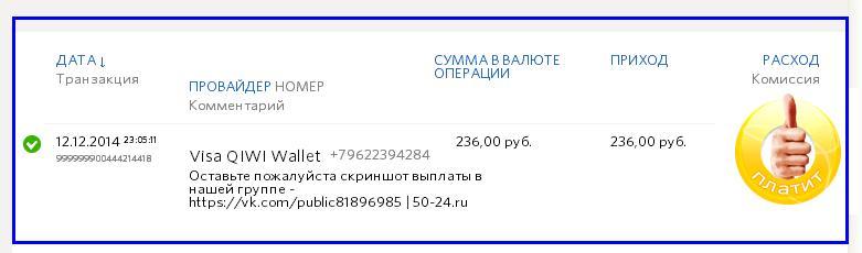 https://pp.vk.me/c622821/v622821527/defd/9ubBKaZ-19Y.jpg