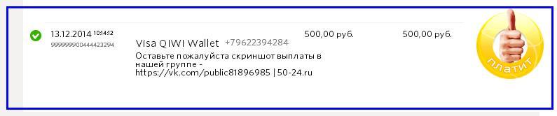 https://pp.vk.me/c622821/v622821527/e04d/i6oku480mD0.jpg