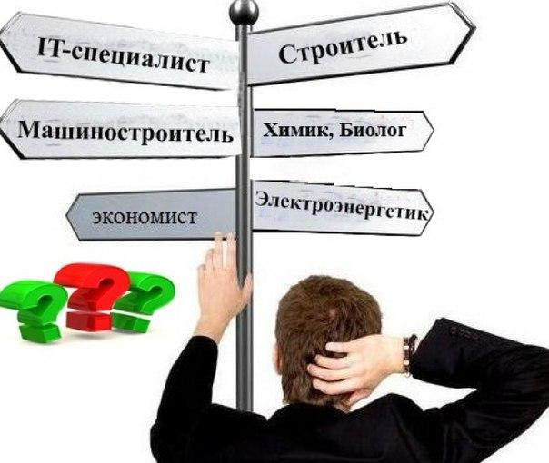 Фото №345344985 со страницы Павла Мальцева
