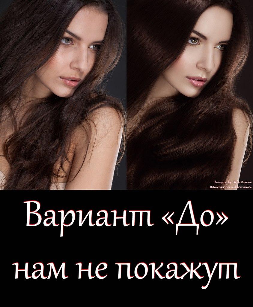Естественая красота обнаженной женщ фото 514-232