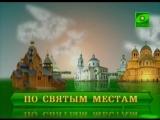 Святые места России.Краснодар.Екатерининский собор