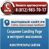 BZcms.ru LPcms.ru / Landing page / Яндекс Директ