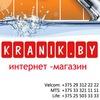 Интернет-магазин сантехники в Минске - kranik.by