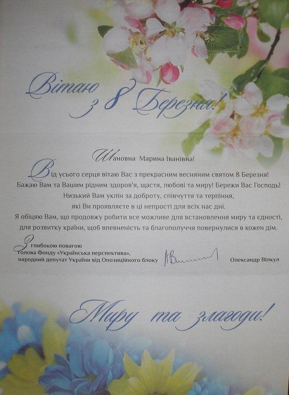 Суд арестовал экс-замглавы Днепропетровской ОГА и замглавы облсовета по делу о разгоне Евромайдана - Цензор.НЕТ 9587