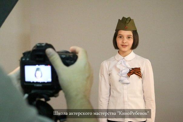 КиноРебенок Актерская школа для детей подростков