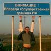 Ruslan Fedorenko