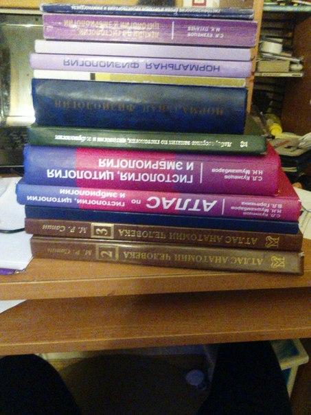 Кузнецов с. Л. Атлас по гистологии, цитологии и эмбриологии.