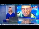 "Бывший командир ""Айдара"" задержан в Киеве"
