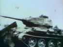 Курская битва, военные хроники.