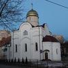 Калининградский Храм св.вмч.Георгия Победоносца
