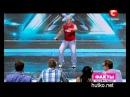 X Factor 2  | Владимир - Чупакабра | Харьков | Часть 4