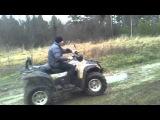 Покатушки на Stels ATV 500 gt