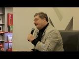 Лекция Дмитрия Быкова Ильф и Петров был ли написан третий роман