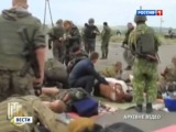 Изваринский котел окруженные украинские военные уходят в Россию