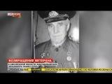 Потерявшегося под Смоленском 91-летнего ветерана ВОВ нашел егерь