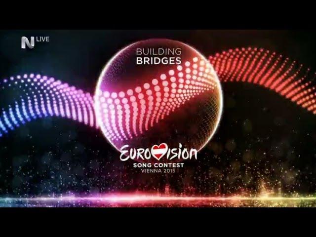 """19Μαΐ2015 – 60ος Διαγωνισμός Τραγουδιού EUROVISION 2015, «Α"""" Ημιτελικό962"""