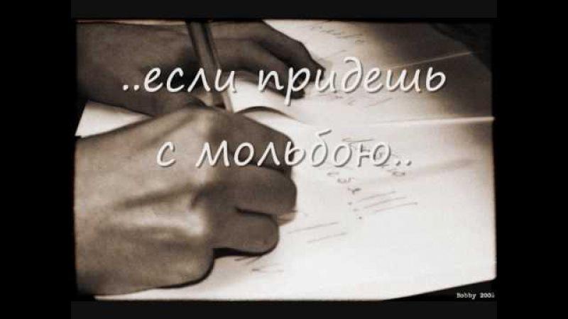 судьба - Алевтина Егорова (автор песни Alexander Shulgin)