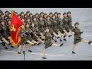 Северная Корея (КНДР) (Восточная Азия) (Часть 1)