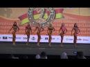 Bikini Fitness upto 166cm finals @ Arnold Classic Europe 2015