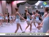 На сцене Эрмитажного театра состоялось «Посвящение в артисты».