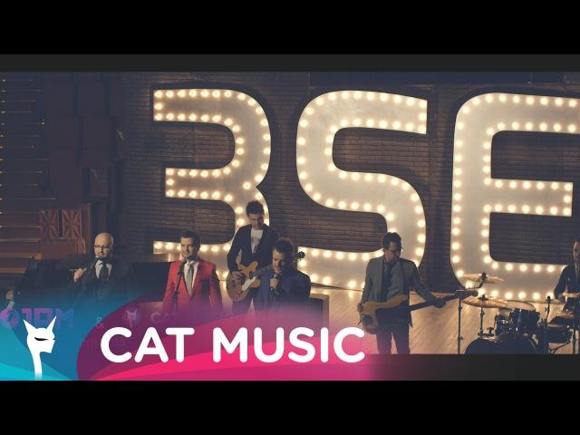 3 Sud Est - Emotii (Official Video)