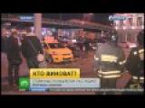 Семь машин на Крымском мосту столкнулись из-за лихача на Porsche Panamera