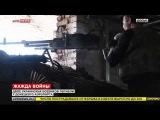 Двое украинских солдат погибли у Донецкого аэропорта