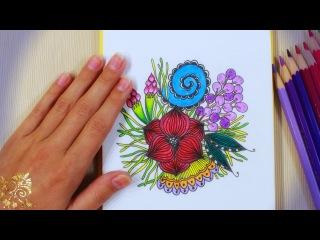 DIY: Мой SketchBOOK РИСУЮ ♥ Дудлинг Цветы ♥ Zentangle, Doodling ♥ Идеи для скетчбука, ЛД