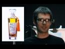 Предметная съемка. Стеклянная бутылка с маслом.