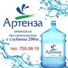 """Вода с доставкой Челябинск. """"АРТЕНЗА"""""""