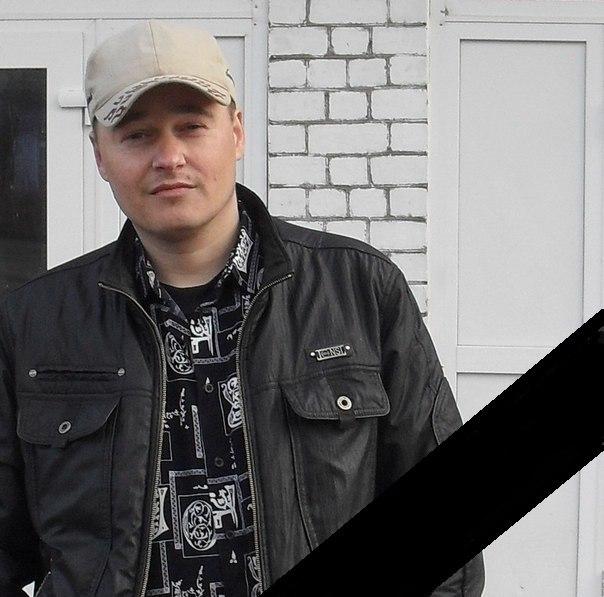 Макс Александрович | Архангельск