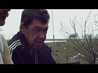 SMILODON - ПЯТАЯ ПЛОЩАДКА