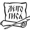 Летопись | Православный интернет-магазин