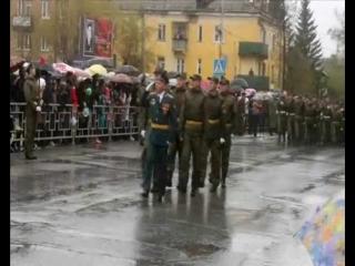 День Победы г.Чебаркуль 2015 год