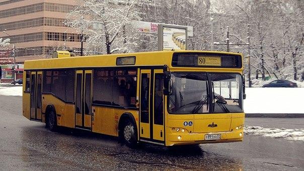 #Пермь #Транспорт #Новости