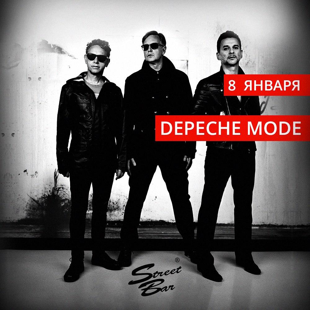 Афиша Владивосток Depeche Mode party, Street Bar 2015-01-08